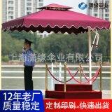 崗亭傘定做、庭院傘定製、鋁合金彎頭崗亭傘、 側臂遮陽傘