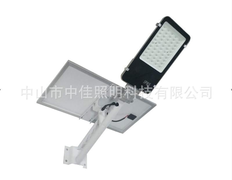 led太陽能路燈 高亮度30W太陽能路燈