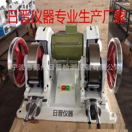 RJ-1001双头磨片机冲击器灼热丝试验仪卧式拉力试验机