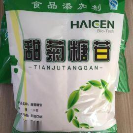 厂家直销 海根甜菊糖苷 山东厂家价格