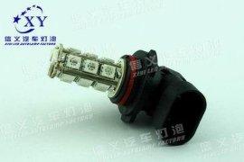 LED汽车雾灯9006-5050-18SMD