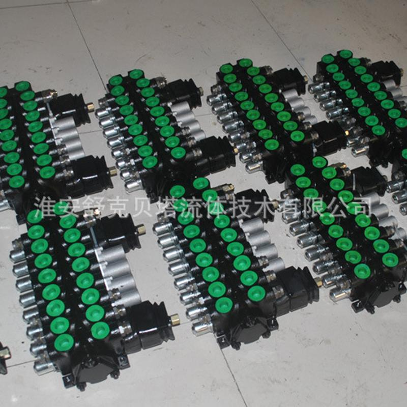 ZCDB15-8OT-1系列小型挖掘机液压多路阀