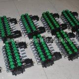 ZCDB15-8OT-1系列小型挖掘機液壓多路閥