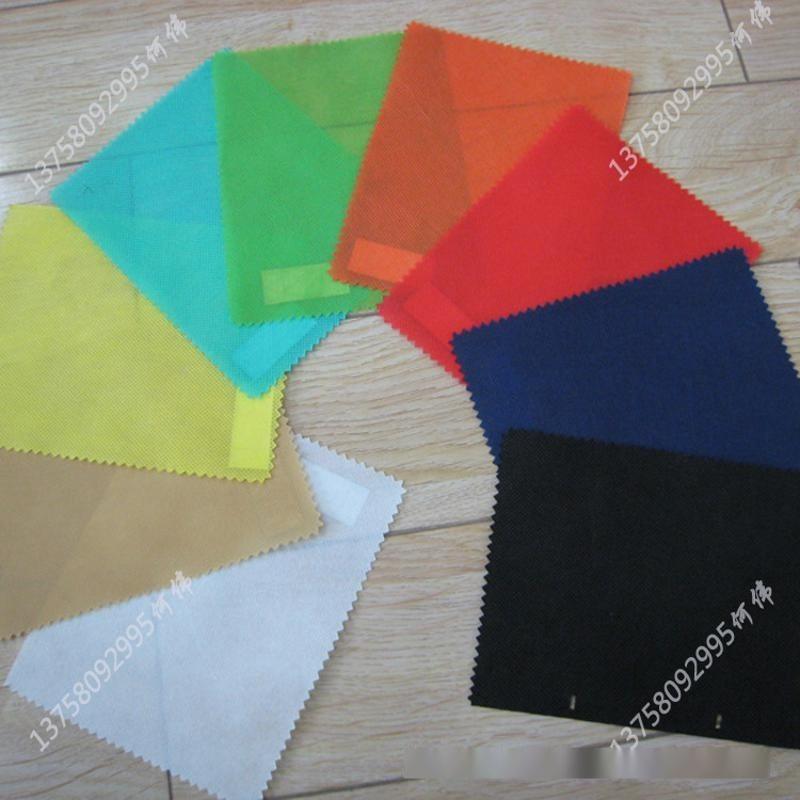 供應多種顏色紡粘布_針刺無紡布袋子_水刺無紡環保購物袋