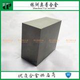 株洲硬质合金YG20板材100*100*40mm