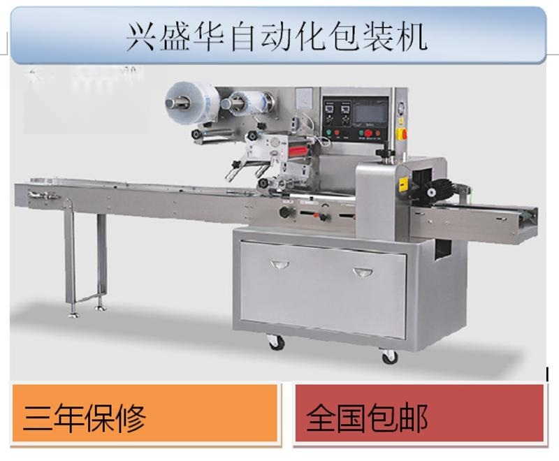 多功能自動化包裝機 真空壓縮包裝機 顆粒包裝機 日用品包裝機
