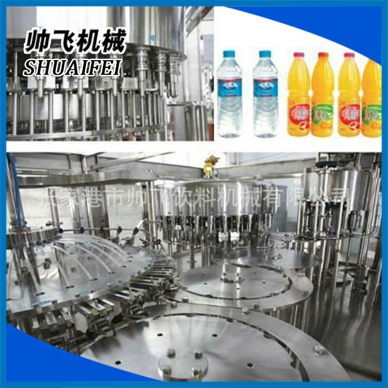 新品供应 热卖 果蔬汁饮料热灌装机械 全自动三合一 全套灌装