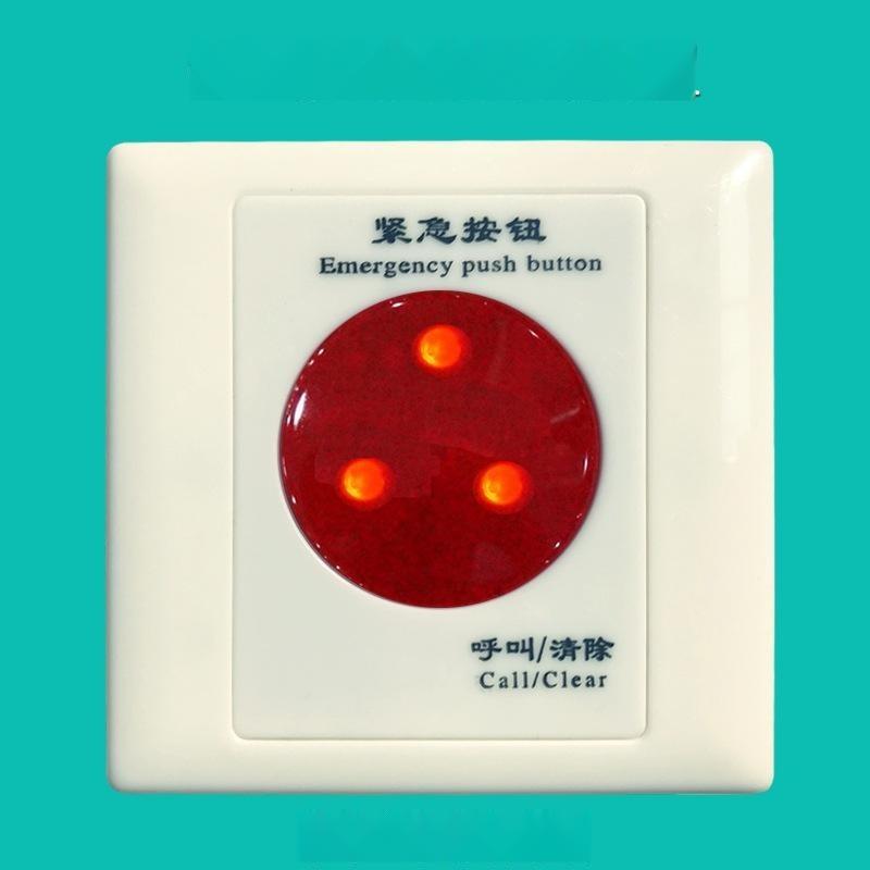 贝尔凯呼叫系统医院卫生间有线防水带拉绳紧急按钮门灯