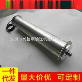 大量出售 深圳电动滚筒 电动滚筒包胶 外装式电动滚筒加工