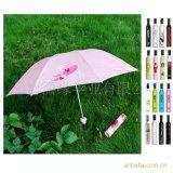 酒瓶雨伞 创意礼品伞 员工福利伞上海伞业公司