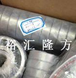 高清實拍 NSK B23-6 深溝球軸承 823-6 原裝正品 23*56*15mm