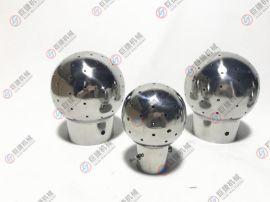 高品质固定插销式喷淋球 卫生级清洗球 304固定清洗球 304喷淋头