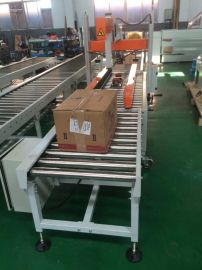 自动化包装生产线打包机 江苏恒光打包机