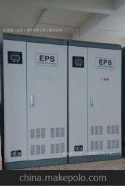 三相EPS-75KW消防应急电源