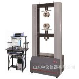 WDW-20微機控制電子萬能試驗機 2T萬能材料試驗機
