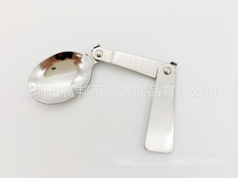 食品级304不锈钢折叠勺户外多功能旅行便携汤匙三折汤匙