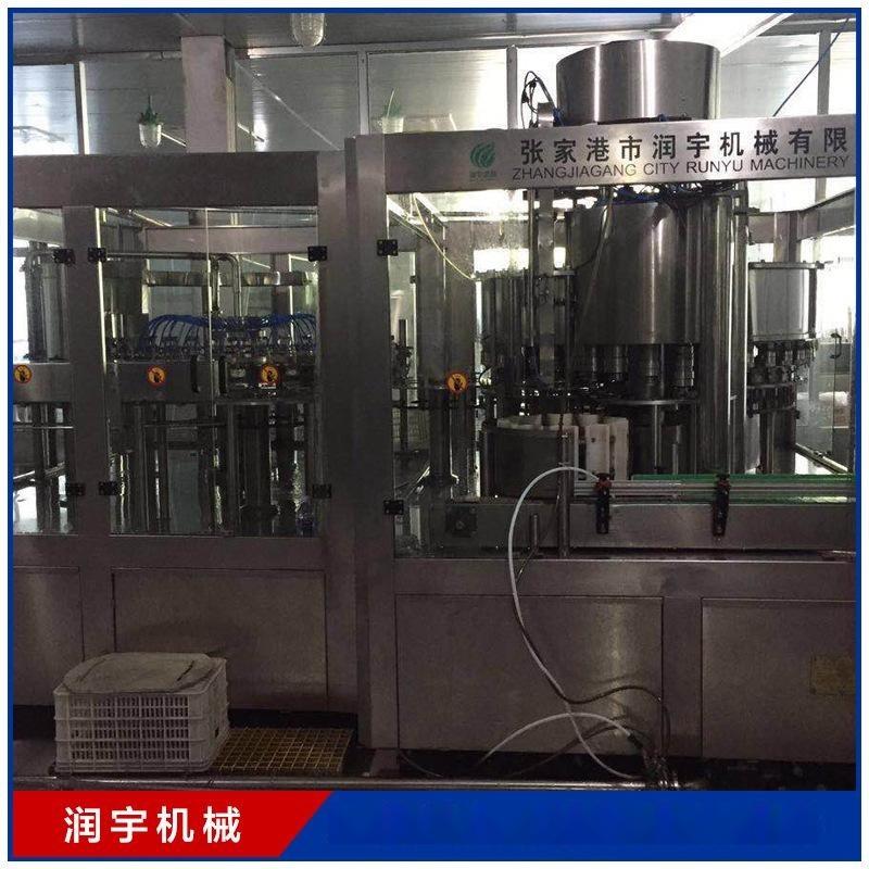 【饮料灌装机】 三合一水茶果汁灌装设备 饮料生产线 厂家现货