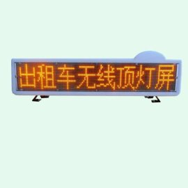 led出租车顶灯,出租车顶灯LED广告