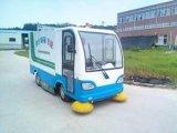 四轮清扫车 (XY-QS12000)