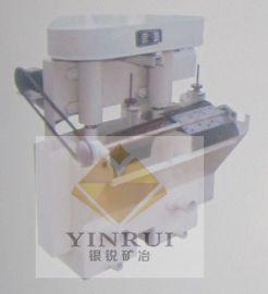 FX机械搅拌式连续浮选机 连续浮选机 实验室浮选机