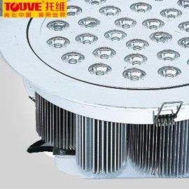 Touve托维LED天花射灯,21W超耐用,节能环保绿色照明