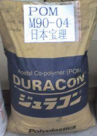 POM南通宝泰菱M90-44塑胶原料POM材料性能及用途