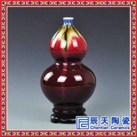 景德镇陶瓷花瓶 装饰花瓶美观家居