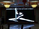四川成都P4室內全綵LED顯示屏