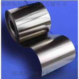 纳米晶软磁材料 电动汽车充电桩专用隔磁材料