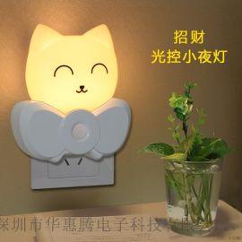 ABS招財智慧小夜燈