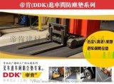 重載防塵倉庫地板革 上海服裝倉庫地板用什麼好?