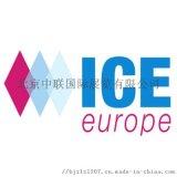 2021第12届德国国际薄膜胶带、涂布及模切展