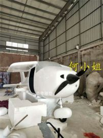 表面喷亮光光油的玻璃钢仿真飞机雕塑飞机模型生产