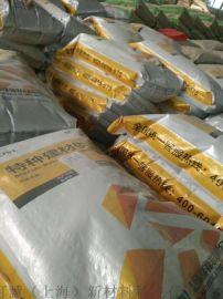 耐磨地坪硬化剂 固化地坪和耐磨地坪的区别