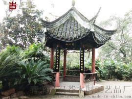 广元哪里有定做防腐木凉亭的厂家