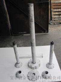 除气铝液净化石墨转子 宝丰金石石墨转子