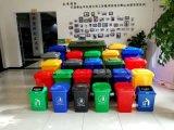 昭通戶外小區垃圾桶,垃圾箱 小區垃圾桶100升