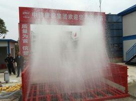 工地自动洗车设备  福泉搅拌站洗车机哪里有