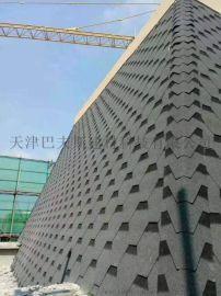 北京沥青瓦厂家彩色油毡瓦屋面防水自粘瓦别墅瓦木屋瓦