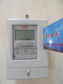 IC卡智能预付费刷卡智能电表