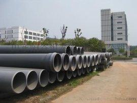 供应商丘PVC管厂家 商丘PVC管销售价格