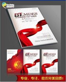 设计排版印刷一站 宣传画册定制 医疗杂志印刷 彩页印刷