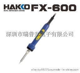 HAKKO白光FX-600调温电烙铁
