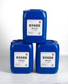 广东江门两性离子聚丙烯酰胺