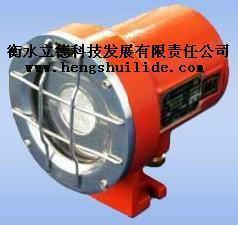 矿用LED掘进机车灯