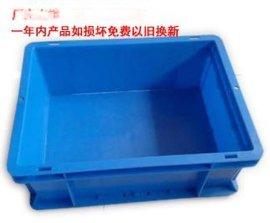 塑料周转箱物流箱收纳箱五金工具整理框储物箱物流周转箱厂家直销