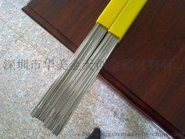 现货批发308天泰焊条焊丝 3.2/2.0/1.0直径A102不锈钢焊条
