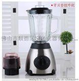廠家直銷 多功能榨汁機 多功能營養料理機