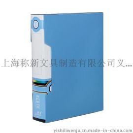 A4资料夹100页带外壳 办公用品 多功能PP资料册100AT插页袋文件夹