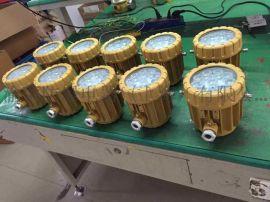 广西南宁市新款LED防爆视镜灯特价